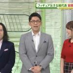 鷲見玲奈さんの赤いおっぱいが大きいw胸元に顔を埋めさせてほしいSPORTSウォッチャーテレビキャプチャー画像