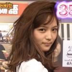 【画像】女優・川口春奈さんの謎に魅力的なちっぱいボディwww
