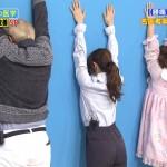 大沢あかねさんのお尻w壁に手をついて伸びたらおケツがプリッとww