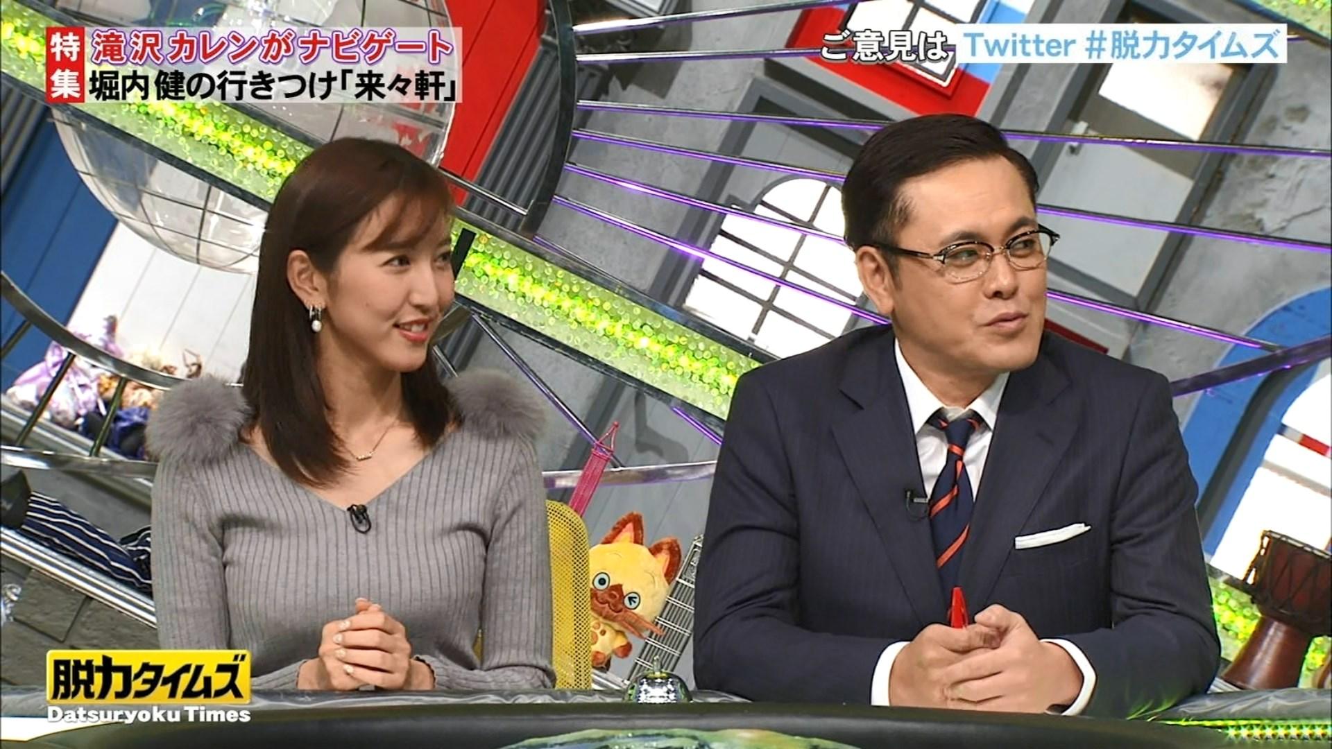 小澤陽子さんのおっぱいがエッチな全力!脱力タイムズ画像-24