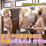 夏菜さんの胸の膨らみがやらしいw絶対に笑ってはいけないアメリカンポリス24時!
