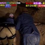酒井美紀さんのお尻がセクシーな事になっちゃった林修の歴史ミステリーキャプ画像