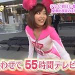 お尻がエッチで可愛い久冨慶子さん、結婚する…おめでとう(涙)