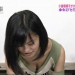 【GIF】小島瑠璃子さんのおっぱい上げ下げ運動がエッチ過ぎw