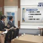 阿部優貴子さんのおっぱいが柔らかそうww深層NEWSテレビキャプチャー画像