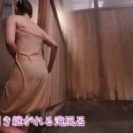 吉山りささんのお尻と胸がとんでもなくセクシーな秘湯ロマンテレビキャプチャー画像
