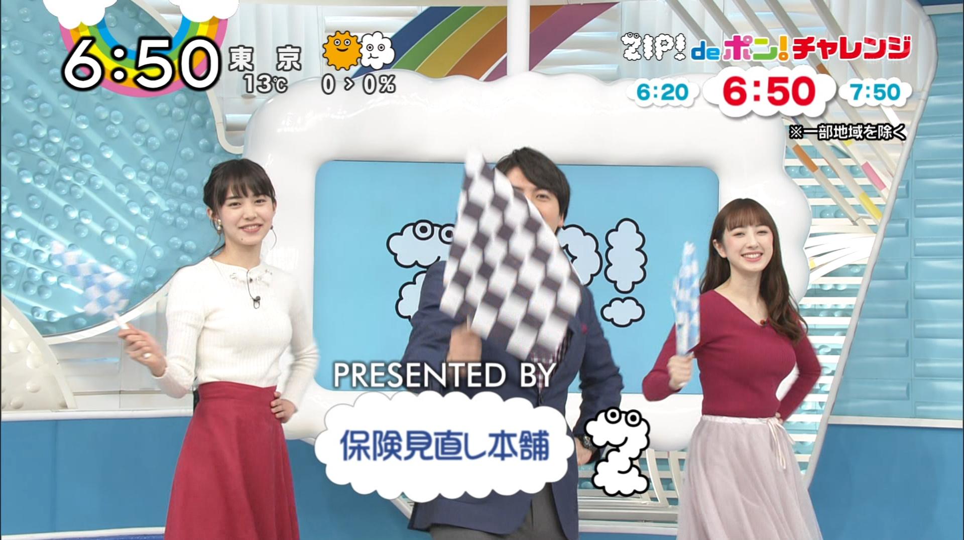 【お宝画像】團遥香さんのおぱーいユサユサダンス!ZIP!で朝から乳揺らし!