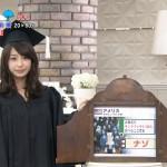【画像・GIF】宇垣美里さんのアカデミックガウン姿が可愛いwあとおっぱいデカイw