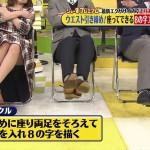 【画像・GIF】片瀬那奈さんの腹筋エクササイズセクシー太ももwシューイチキャプ画像