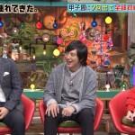 【画像】岡田紗佳さんの太ももとパンチラがエッッッッッッッッッ!激レアさんを連れてきたキャプ。