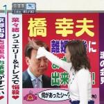 【画像】斎藤真美さんの白いニットおっぱいがエッチに膨らむおはようコールABC ω ω ω
