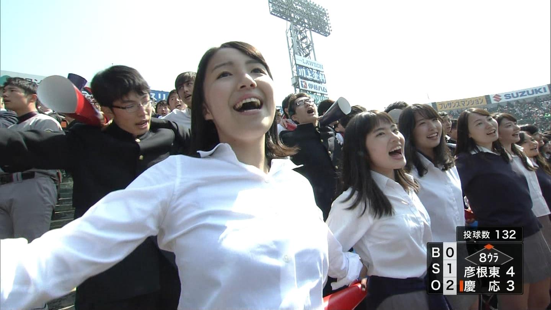 【画像・GIF】選抜高校野球・慶應の応援団にいる女子生徒がめちゃめちゃカワイイω ω ω