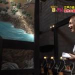 【画像】都丸紗也華さんの横からおっぱいとハミ肉がエッチすぎる所さんの目がテン!ω ω ω