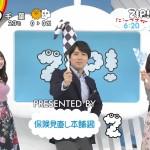 【画像・GIF】團遥香さんの大きなおっぱいがゆっさりしててめっちゃエッチなZIP! ω ω ω