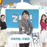 【動画・GIF】團遥香さん、またしても早朝からエッチなおっぱいを見せつけるω ω ω
