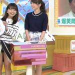 【GIF】女子高生、アイドル、女性アナウンサーのパンチラ動画がオニエッチ!ω ω ω