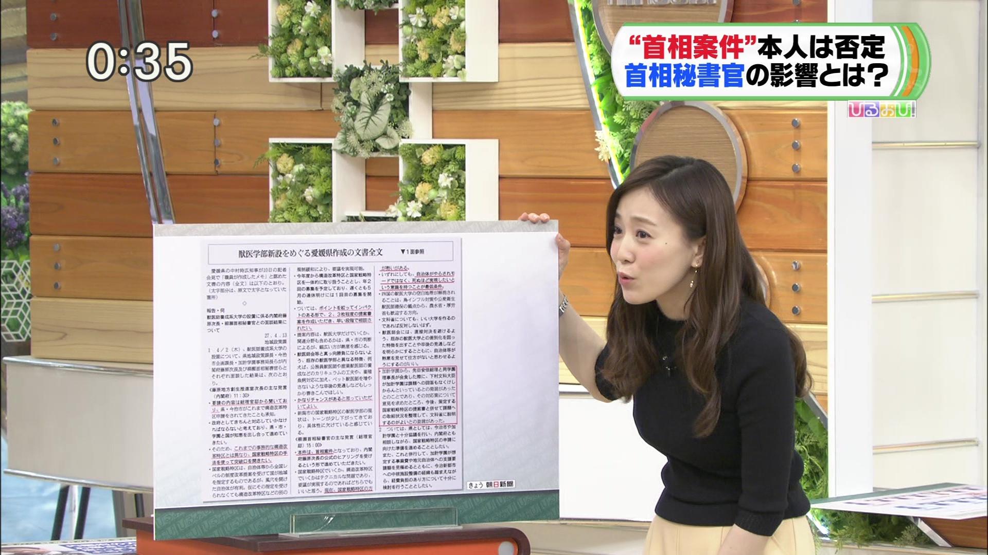 隠れ巨乳・江藤愛さんのおっぱいの突起021