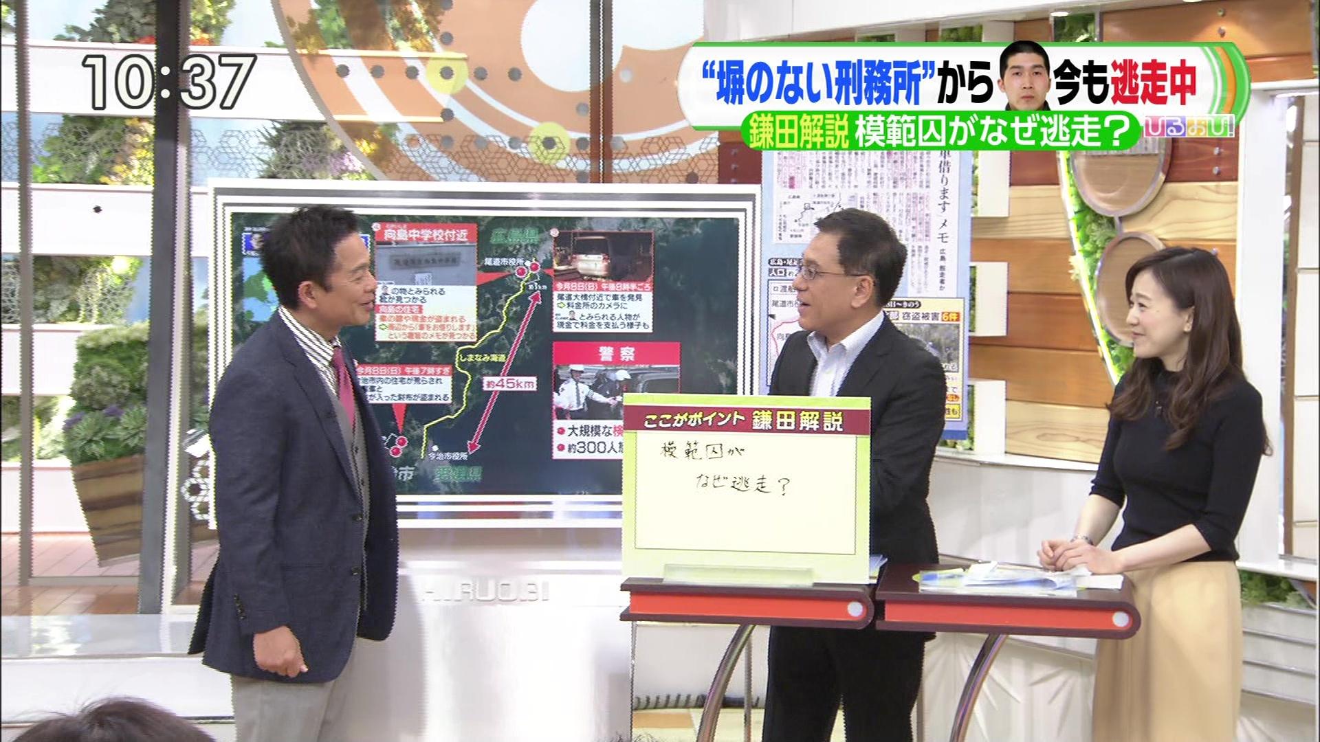 隠れ巨乳・江藤愛さんのおっぱいの突起011