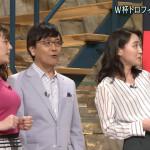 【画像】報道ステーション金曜日のお天気お姉さん、三谷紬さんのおっぱいでっか ω ω ω