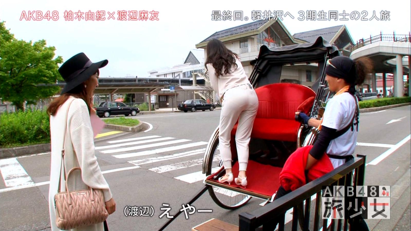 渡辺麻友さんのお尻-4