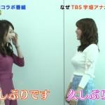 【画像・GIF】宇垣美里さん対鷲見玲奈さんのデカデカおっぱい対決がアツい!ω ω ω
