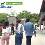 【画像】ブランチリポーター・小泉遥さんのお尻が気になるコジドライブω ω ω
