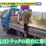 【画像】籠谷さくらさんがお尻をパツパツにしながら頑張って台湾の秘湯を目指したメッセンジャーの〇〇は大丈夫なのか?ω ω ω