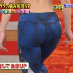【画像】ベストボディ・ジャパン3位の実績を持つ川村清美さんのめっちゃキレイなお尻がエッチω ω ω