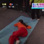 【画像】よみうりテレビ・中村秀香さんのジャージお尻…床に倒れ込み割とセクシーなポーズにω ω ω