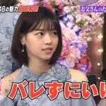 【画像有】乃木坂46さん、メンバーの女子アナ内々定のおめでたい話も西野七瀬さんの下半身スキャンダルの火消し扱いされてしまう…