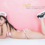 【画像】NMB48・村瀬紗英さんのリアル感があるエチエチな水着姿まぁまぁすこω ω ω