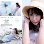 【画像】TBS女子アナ・宇垣美里さん、うっかり二度目のグラビア撮影 ω ω ω