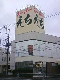 深田恭子さんのセクシー画像