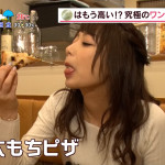 【GIF】宇垣美里さんのチーズ、完全にエッチな行為のアレの瞬間に見えて草 ω ω ω