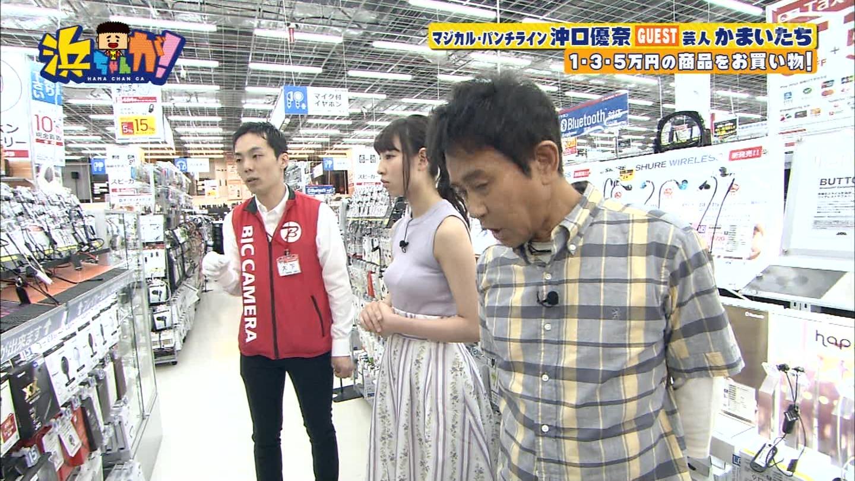 沖口優奈さんのセクシーおっぱいアピール8