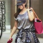 【画像】女優・深田恭子さん、エッチな私服姿をまたまた披露…いっつも布が薄くてホントにセクシー ω ω ω
