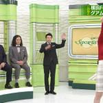【乳揺れGIF】テレビ東京女子アナ・鷲見玲奈さんのおっぱいぷるんぷるんダンスがエッチ!ω ω ω