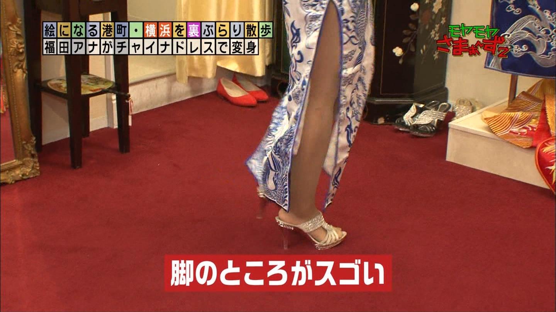 福田典子さんのスリットから見える太ももがエッチ3
