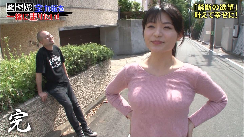 星名美津紀さんのおパンツラインお尻-19