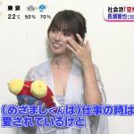 【画像】女優・深田恭子さん、映画「空飛ぶタイヤ」舞台挨拶でとってもエッチなおっぱいを見せて登壇ω ω ω