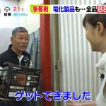 【画像】TBS・伊東楓さん、ビビットでノースリーブのワキから胸の膨らみの始まりのお肉とブラチラサービスω ω ω