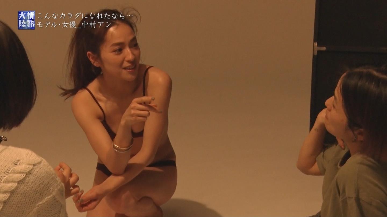 中村アンさんのエッチなカラダ34