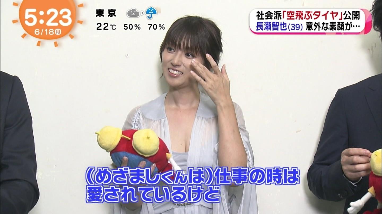 (ハプニング写真)(写真)女優・深田恭子さん、映画「空飛ぶタイヤ」舞台挨拶でとってもHなおぱーいを見せて登壇ω ω ω