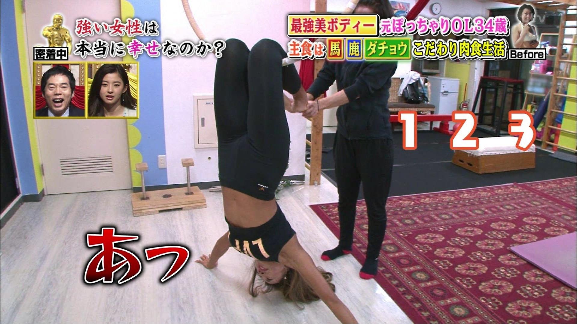 うっかりマンスジまで見せちゃう安井友梨さん-34