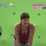 【画像・乳揺れGIF有】女優・綾瀬はるかさんのデカいおっぱい…タプンタプンのユッサユサでエッチすぎ!ω ω ω