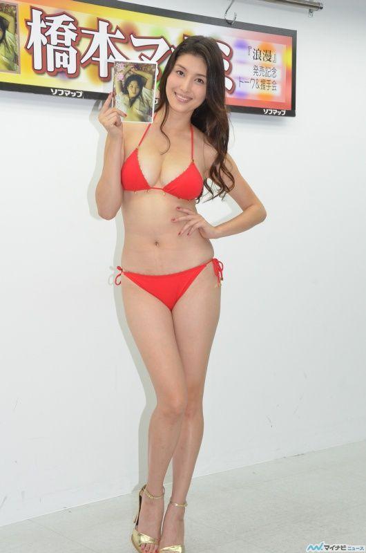 壇蜜さんのセクシー画像