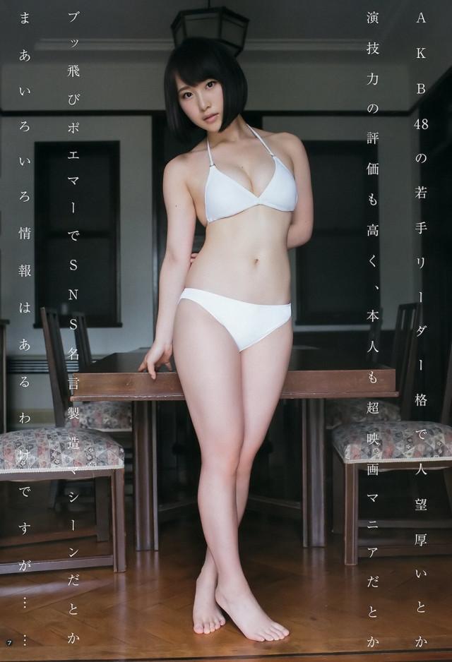 高橋朱里さんのセクシー画像