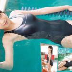 【画像・GIF】モーニング娘。牧野真莉愛さん、水面に浮かぶおっぱいのお山がエッチな競泳水着姿を披露 ω ω ω
