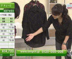 近藤英恵さんの胸チラショップチャンネル-1