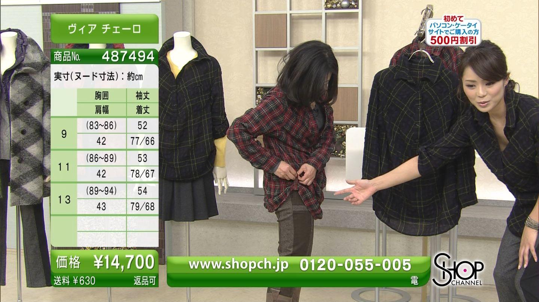 近藤英恵さんの胸チラショップチャンネル-4